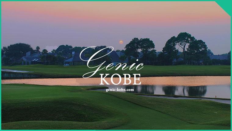 【ゴルフ5 明石大蔵海岸店閉店へ】ゴルフファイブ【神戸垂水からすぐ】