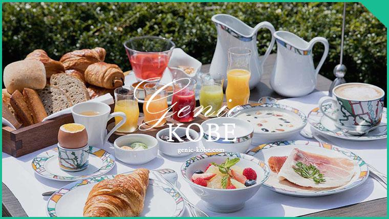 神戸北野ホテル 世界一の朝食が新しくリニューアル