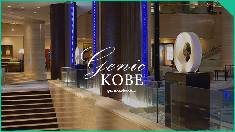 神戸ポートピアホテル 横綱 稀勢の里