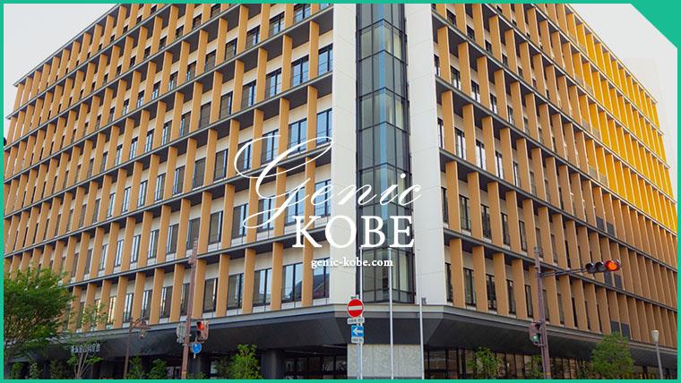【新長田合同庁舎が完成】地域活性化に期待【神戸】