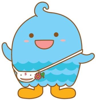 神戸市須磨区マスコットキャラクター「すまぼう」