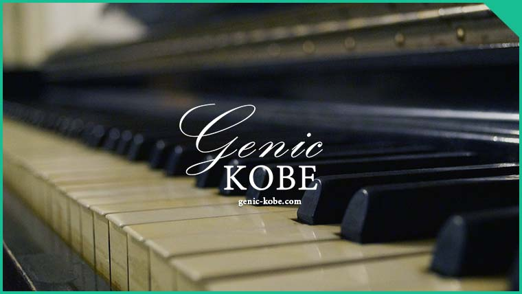 神戸空港にもストリートピアノ