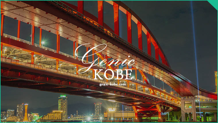 神戸大橋の特別演出照明