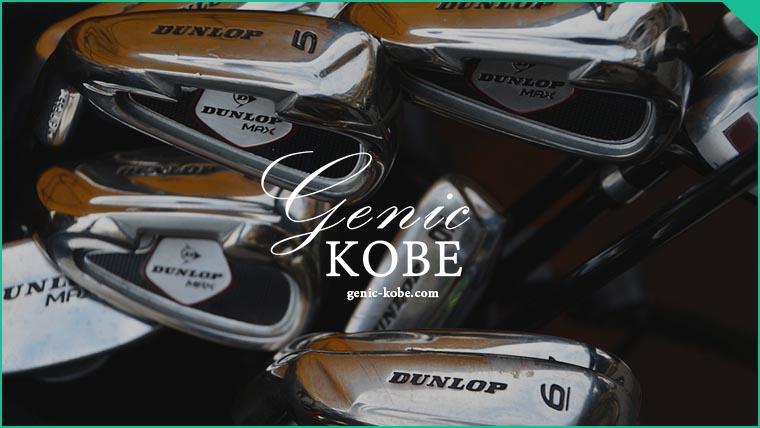 GOLF5 ゴルフ5 プレステージ神戸店