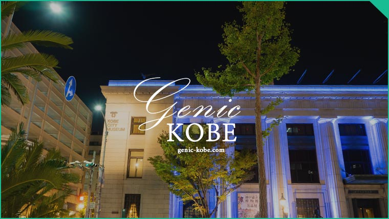 神戸市立博物館の点灯式