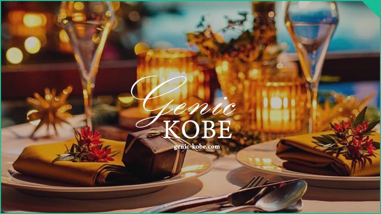 【神戸オリエンタルホテル】プレミアムクリスマスディナー開催【元町】