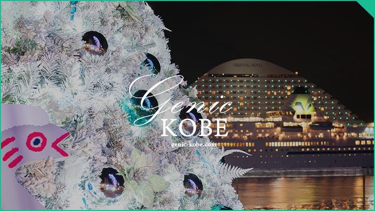 【umie】ツリーの中に入れる巨大クリスマスツリー!【モザイク 光の広場】