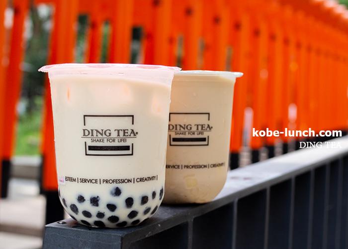 ding tea神戸三宮