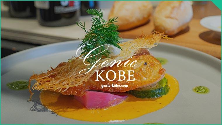 【神戸北野 ダイニングソシアルで美的ランチ】dining social