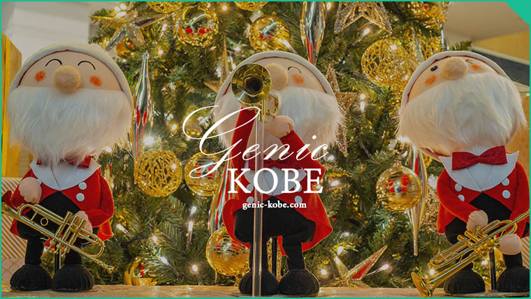 【これは綺麗...umieのクリスマスツリー】Merry Harmony of Tree【ハーバーランド】