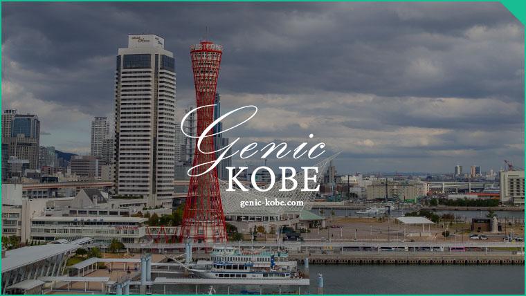 神戸ポートタワー 「初日の出展望