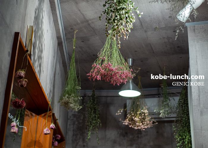 花と珈琲 hanato coffee
