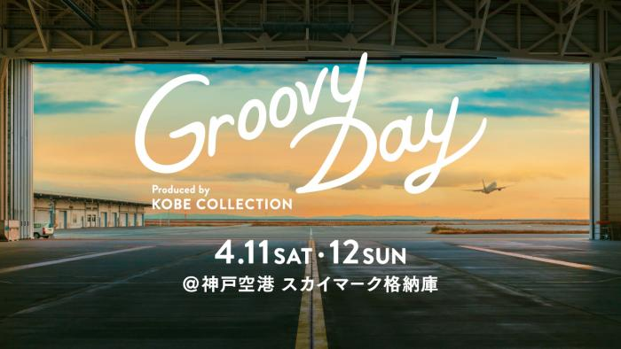 Groovy Day produced by KOBE COLLECTION