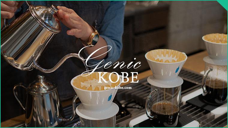 ブルーボトルコーヒーが5周年キャンペーン