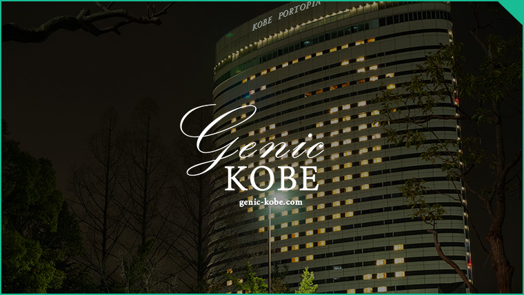 神戸ポートピアホテル】ハートマーク 客室照明ライトアップ