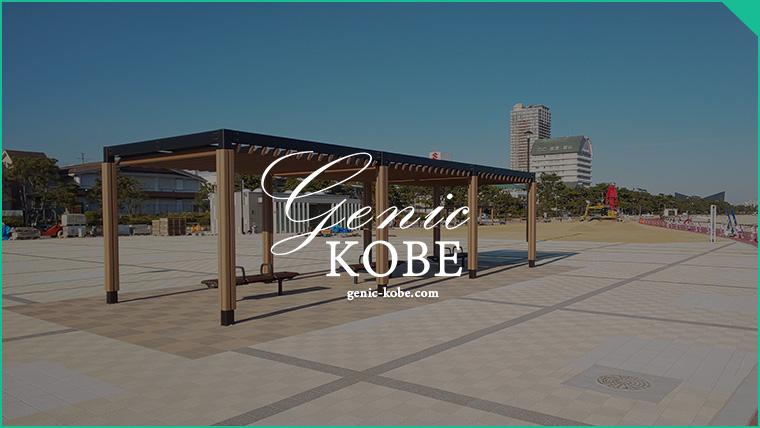 【須磨海岸】中央広場・ベンチエリアが整備されて綺麗にリニューアル【神戸】