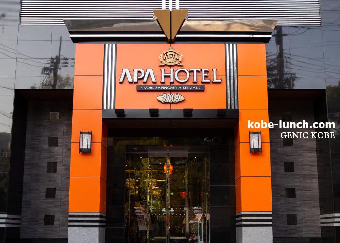アパホテル 神戸三宮駅前