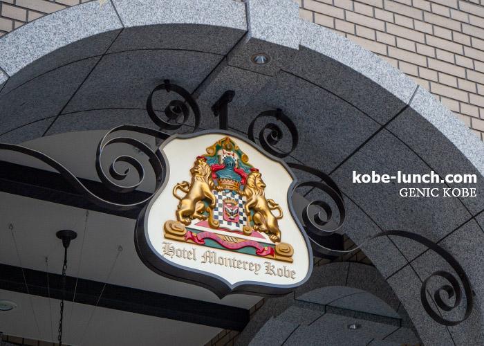 ホテルモントレ神戸三宮