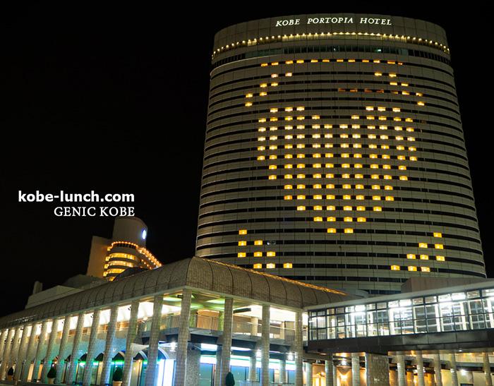 ポートピアホテル ライトアップ ハート