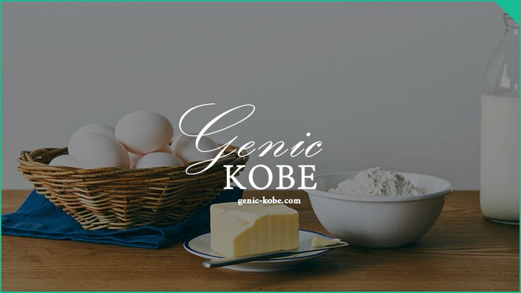 コロネのテイクアウト専門店「コロネコルネ」がJR三ノ宮駅にオープン