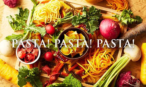 HOTEL KITANO CLUB】Pasta! Pasta! Pasta!