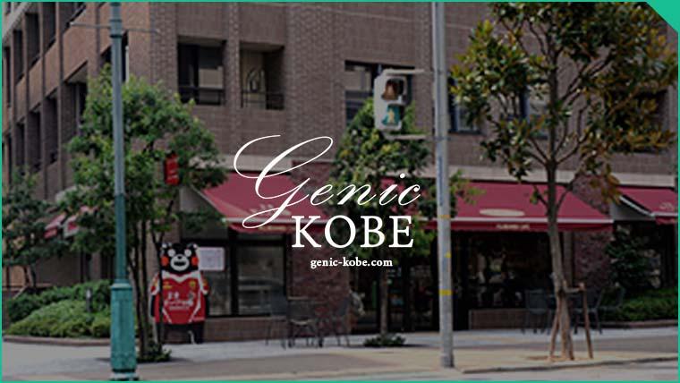元町 フジバンビカフェ 神戸栄町通店が閉店へ
