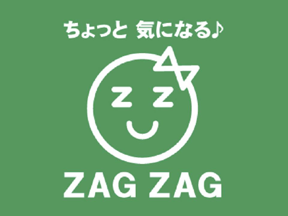 ザグザグ神戸学園都市店がオープン