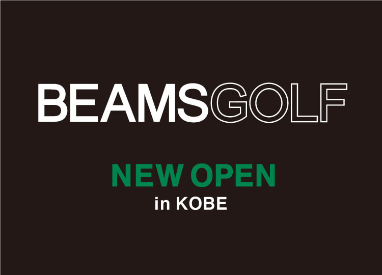 ビームス ゴルフ 神戸店