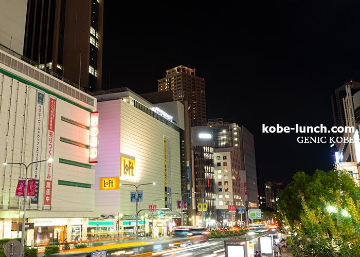 ロフト神戸三宮