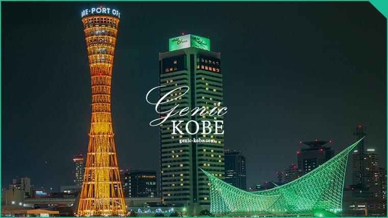 【ホテルオークラ神戸】ビアホール2020