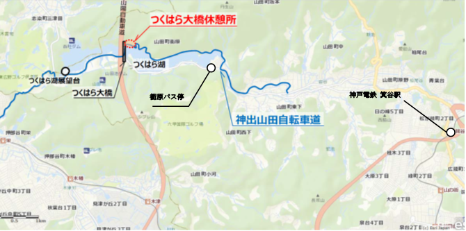 神戸北区bekobe