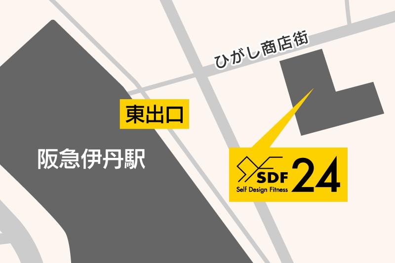 SDF24 阪急伊丹駅前店