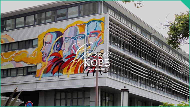 【神戸市役所横の巨大アートが完成してた♡】神戸ミューラルアートプロジェクト【2号館】
