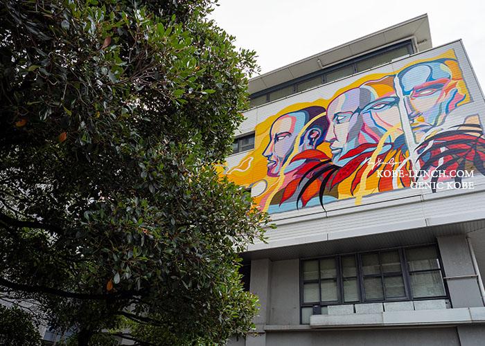 神戸ミューラルアートプロジェクト