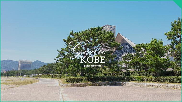 神戸須磨海岸 端から端まで実際に案内