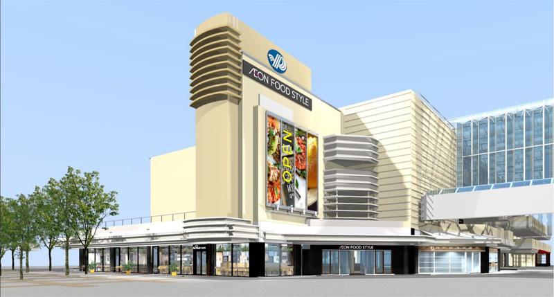 ダイエー神戸西神中央店がイオンにリニューアルオープン