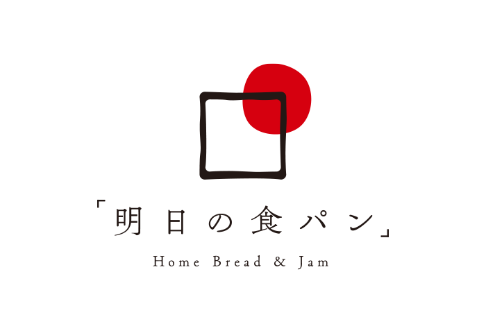 明日の食パンさんちか