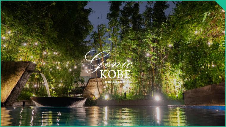 オリエンタルホテル神戸 世界を旅するレストラン「THE JOURNEY」