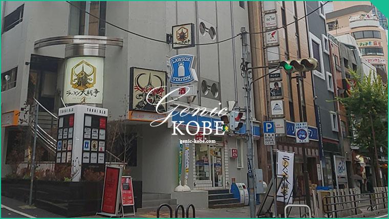 ラーメン大戦争神戸
