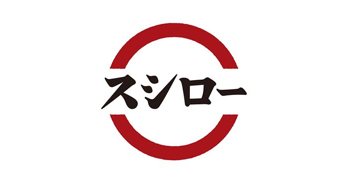 スシロー初のテイクアウト専門店 JR芦屋駅