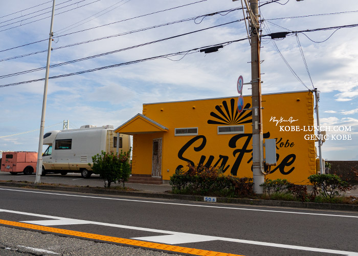 SurFree Kobe サーフリー