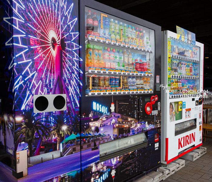 umieモザイク夜景の自販機