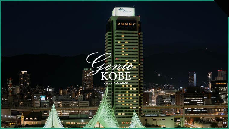 ホテルオークラ神戸の最上階に宿泊