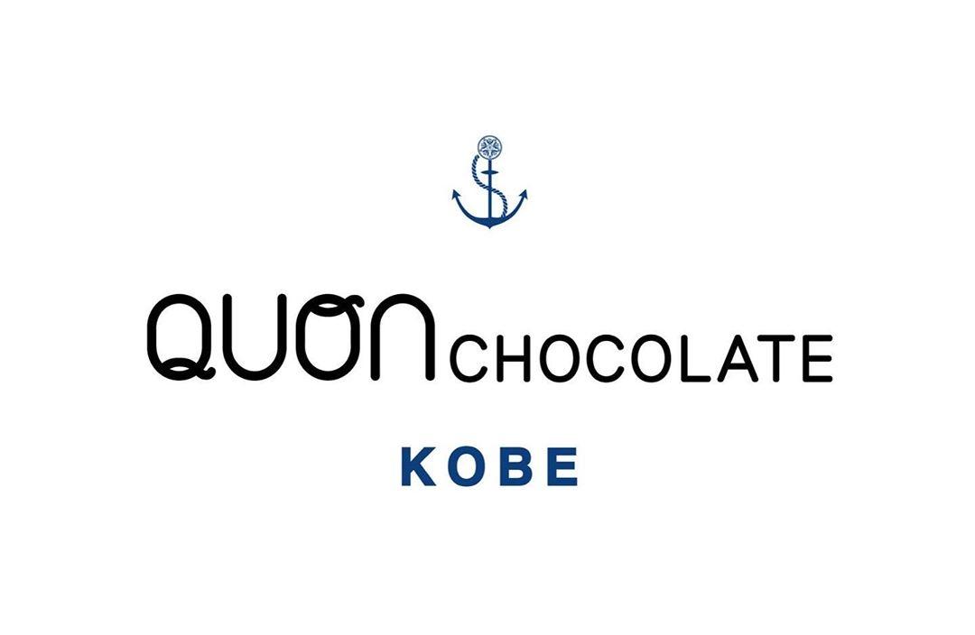 クオンチョコレート神戸店