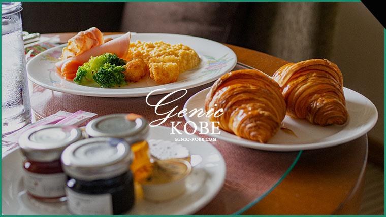 ポートピアホテルで朝食をルームサービス