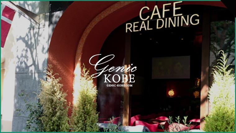 旧居留地のREAL DINING CAFE LILLEが閉店