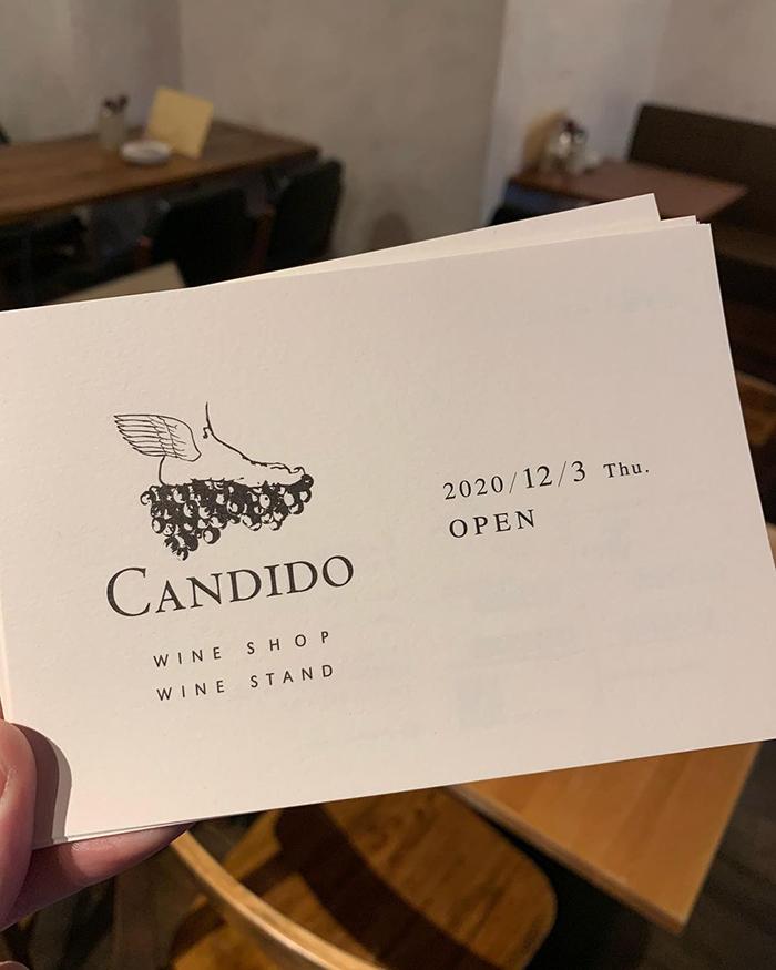 Candido神戸