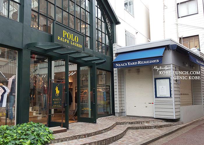 NEAL'S YARD REMEDIES神戸元町