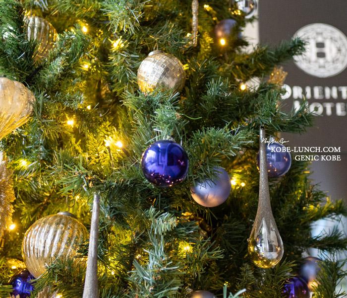 オリエンタルホテル神戸クリスマスツリー