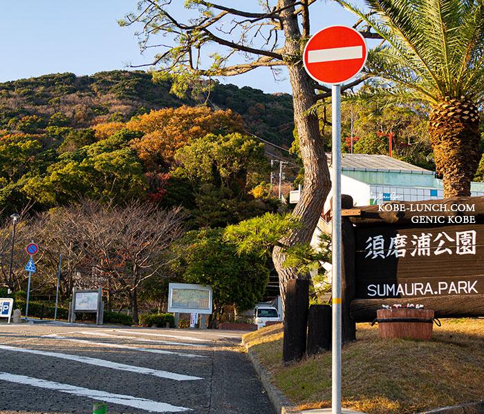 須磨浦ロープウェイ